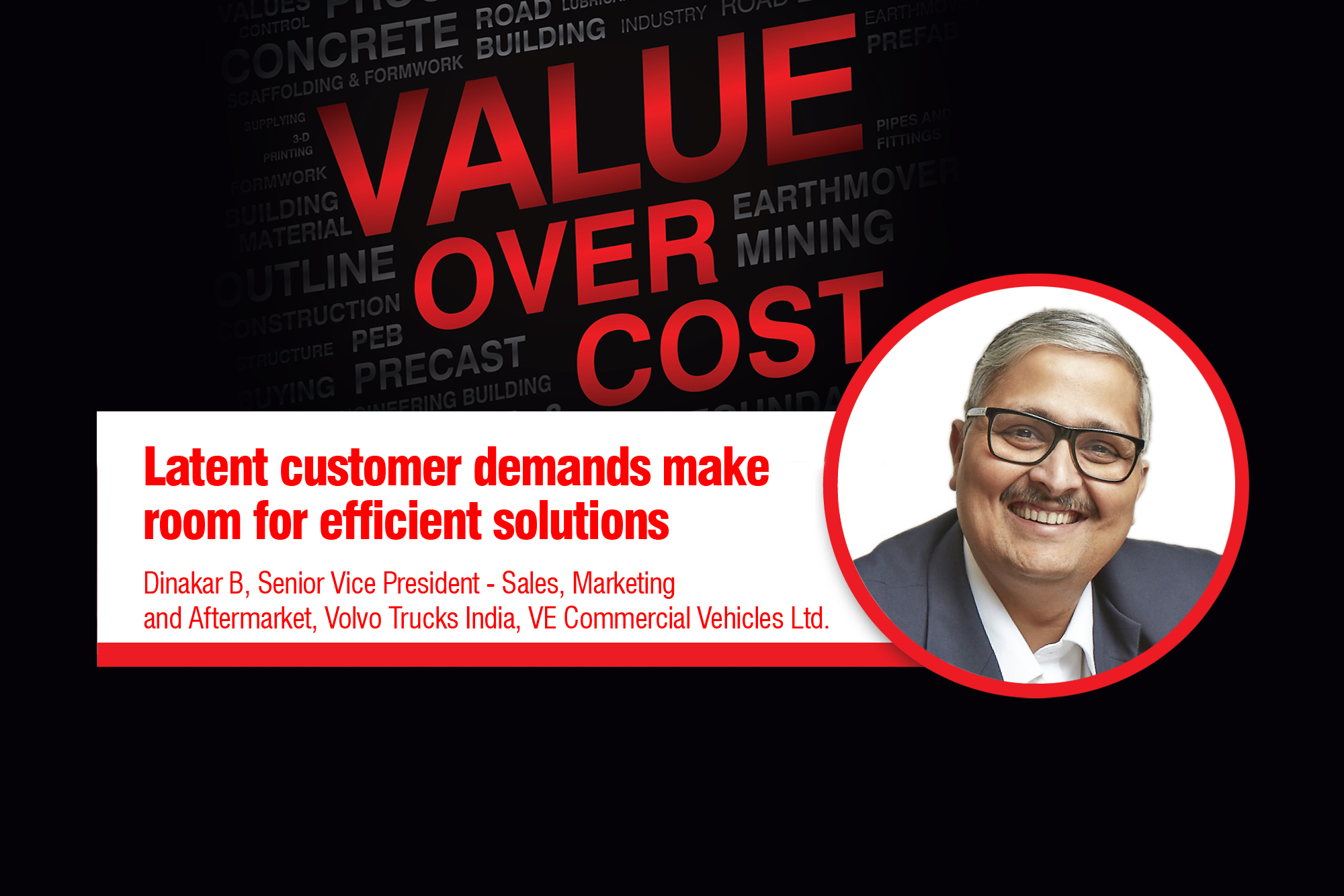 Latent customer demands make room for efficient solutions