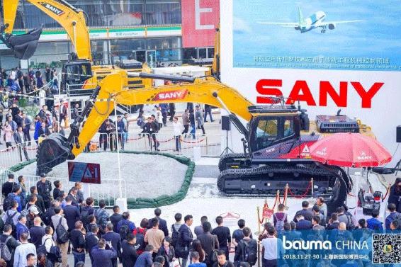 bauma China: Innovations galore